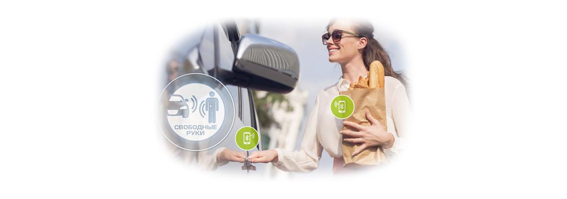 StarLine Bluetooth Smart свободные руки