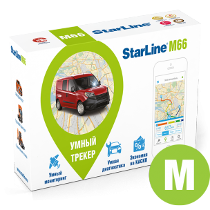 Маяк (Трекер) StarLine M66 M